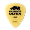 Dunlop 421 Ultex Standard 0.71 Guitar Pick